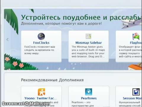 Перевести английский язык на русский.flv