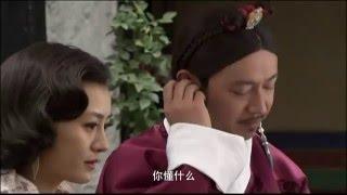 西藏秘密44