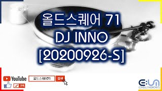 음악방송 20200926