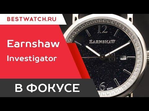 Наручные часы Guess. Оригиналы. Выгодные цены – купить в Bestwatch.ru ecd8f6bfb03