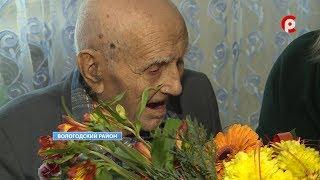 100-летний юбилей отпраздновал ветеран Великой Отечественной войны
