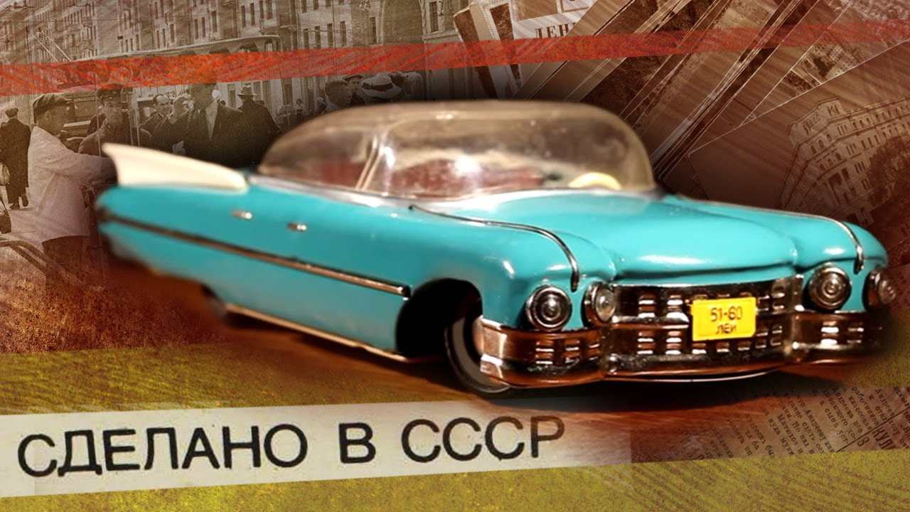 Цена: 70 000 р. Старинные игрушки 40 штук все разные в хорошем состоянии отдподробнее no 5042. Елочные игрушки советских времен. Цена: 12.