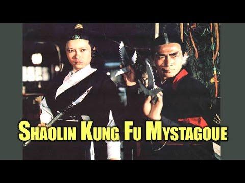 Wu Tang Collection - Shaolin Kung Fu Mystagogue