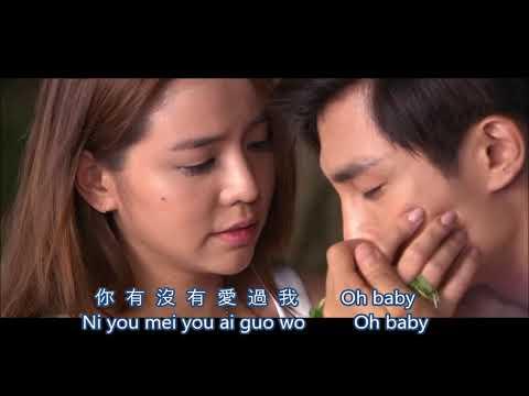 1/2 (二分之一) Lyrics & Pinyin - Aaron Yan 炎亞綸 & Tia Lee 李毓芬
