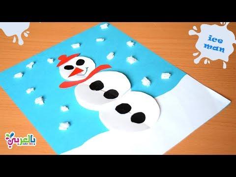 نشاط عن فصل الشتاء للاطفال   paper snowman craft
