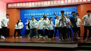 The Fox&小蘋果-佛教何南金中學2015年中國茶文化交