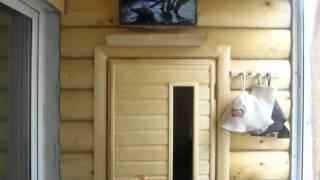 Сауна на балконе(Сауна на балконе Размер : 1150х1200 Этаж: 3 Местоположение: балкон Печка : Harvia 4.5 КвТ Камень: нефрит Стены/потолок:..., 2014-01-07T14:56:59.000Z)