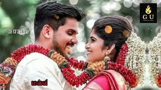 Intha Mamanoda Manasu song Whatsapp Status🎶 Uthama Raasa Movie Whatsapp Status🎵