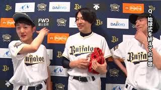 8/1(水)J SPORTSプロ野球中継テーマソングを担当されているフジファブ...