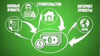 видео разработка Нового инвестиционного проекта