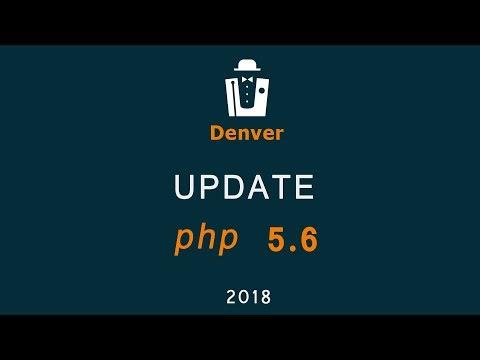 Denver Как обновить PHP до 5.6v 2018