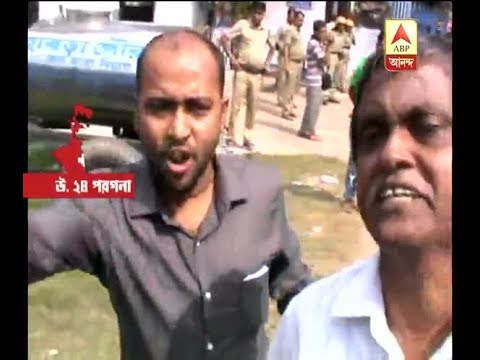 TMC thrashed out BJP candidate from counting center and also captured it at Habra