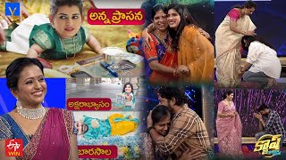 Cash Latest Promo - 8th May 2021 - Archana&Vijaya, Sashi&Tanish,Usha&Deepthi,Samrat&Jaya Reddy