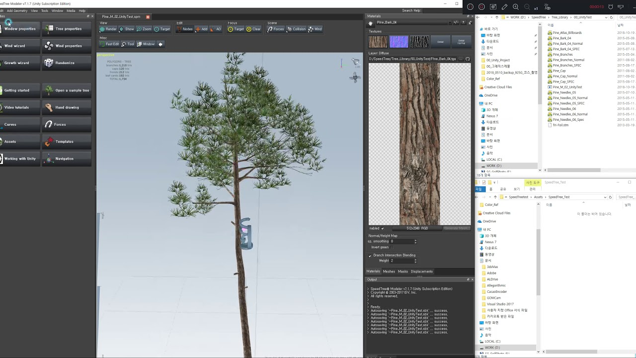 SpeedTree Compile Issue