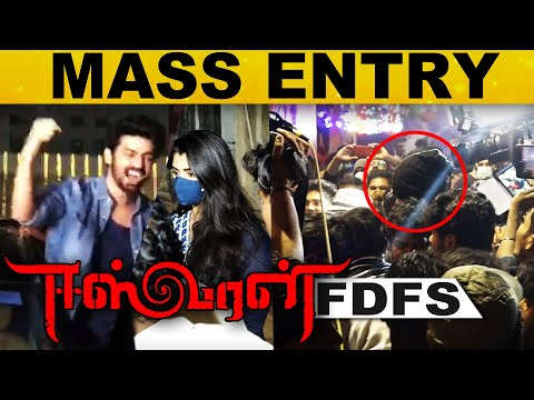 Eeswaran Team Mass Entry.., குத்தாட்டம் போட்ட ரசிகர்கள்..!   FDFS Celebration   Simbu   Rohini HD