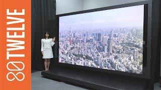 Sharp's 8K Resolution TV: Why It Will Fail | 80Twelve