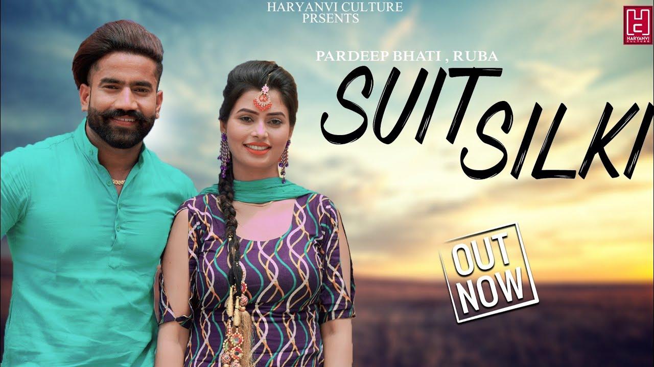Suit Silki | Pradeep  Bhati , Ruba | Renuka Panwar , Tony Garg | New #Haryanvi Songs Haryanvi 2020