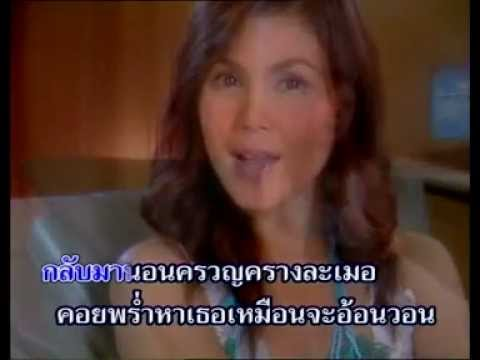thai song. Oy  Oy   By Fon