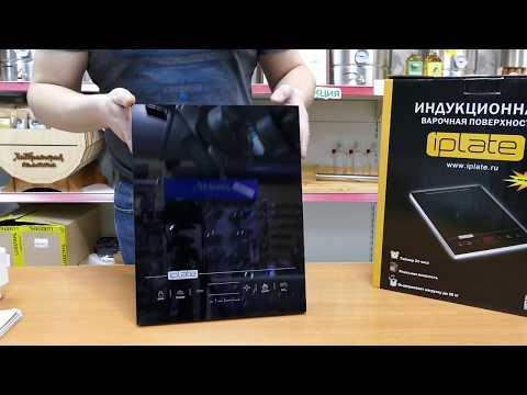 Индукционная настольная плитка IPlate YZ T24