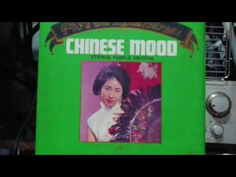 10. Shang-Hai No Hanauri-Musume...String Purple Crytal( DENON Record Vinyl Gold Label