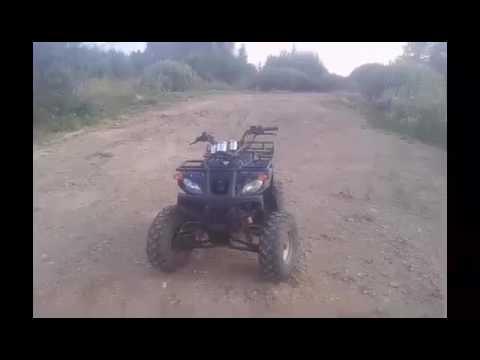Минусы квадроцикла Apache 150cc