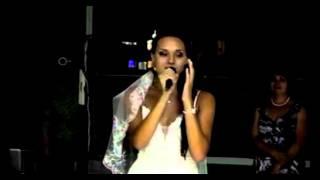 Танец молодых  Песня невесты