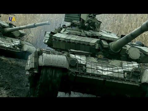 Вторжение, Про АТО, часть 16 | История войны