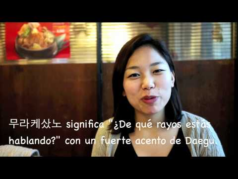 Aprende coreano de Daegu - Lección 1