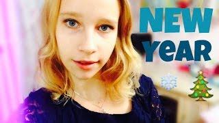 VLOG: НОВЫЙ ГОД 2016 ❄️🎄💎💕