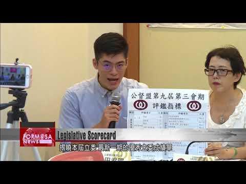 NGO Citizen Congress Watch releases latest scorecard for sitting legislators