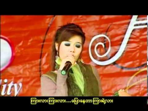 A Tin Cho Swe- Kyarr Lar