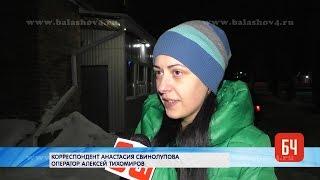 Жалоба жильцов дома №30 по ул. Энтузиастов на управляющую компанию