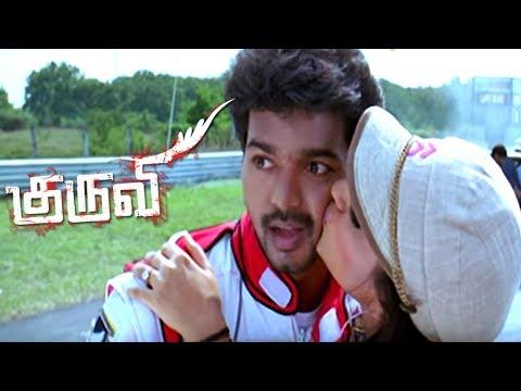 Kuruvi | Kuruvi Tamil Movie Scenes | Vijay Wins In Car Race | Malavika Kisses Vijay | Vijay Mass