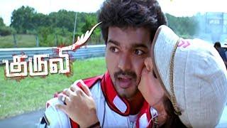 Video Kuruvi | Kuruvi Tamil Movie scenes | Vijay wins in car race | Malavika kisses Vijay | Vijay Mass download MP3, 3GP, MP4, WEBM, AVI, FLV Oktober 2017
