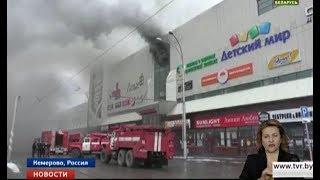 Пожар в ТЦ «Зимняя вишня» в Кемерово локализован, но не потушен