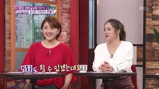 커피포트 구연산으로 깨끗하게 하기★ [여유만만] 201…