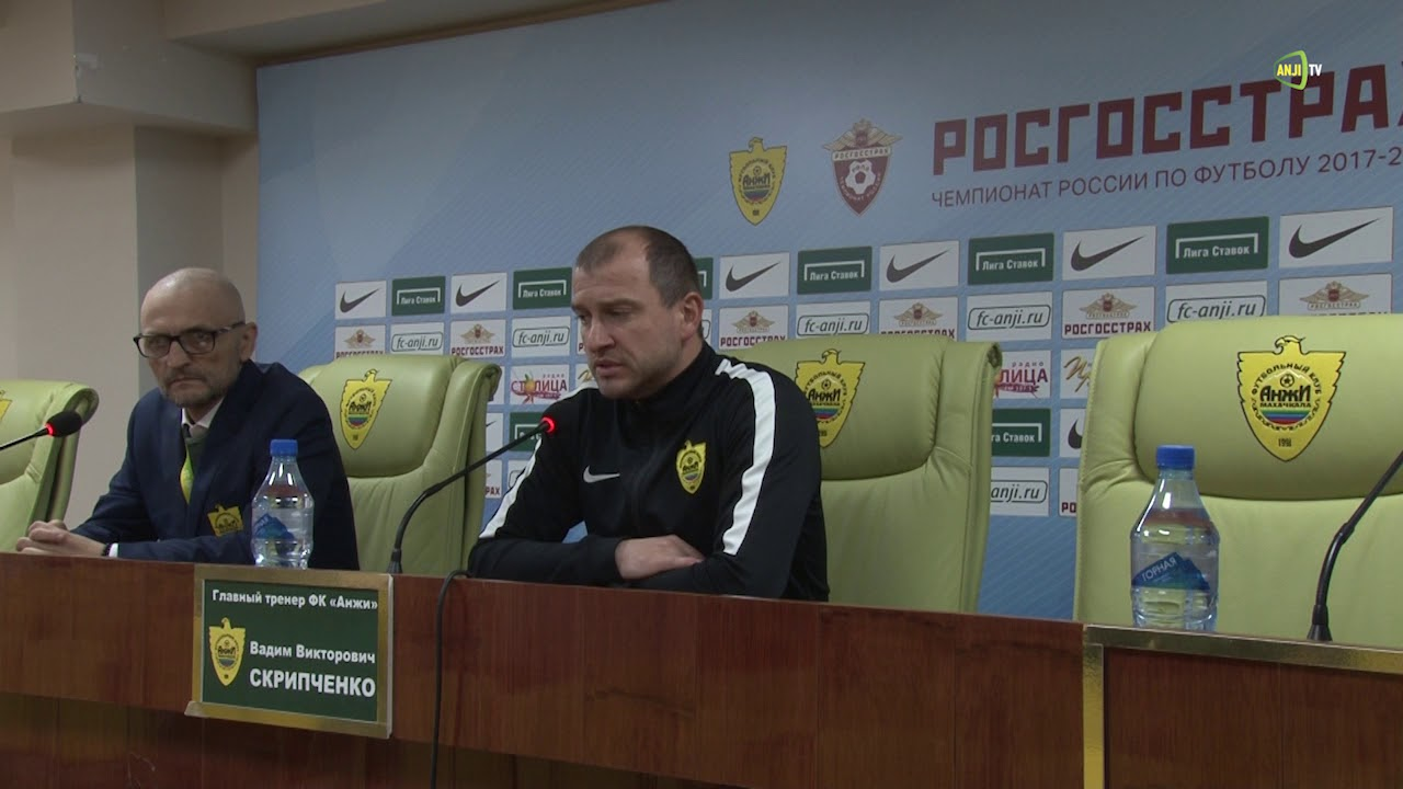 Анжи - СКА-Хабаровск 4:0 видео
