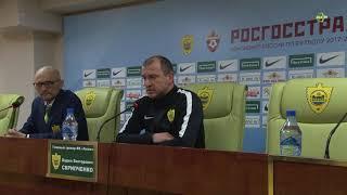 «Анжи» 4 — 0 «СКА-Хабаровск». В. Скрипченко