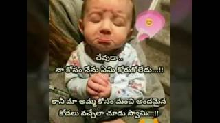 Small babies funny quotes must watch || j telugu tech