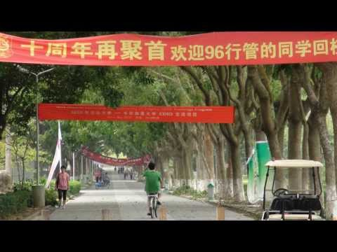 Renewable Energy in China:  UCalgary Schulich Engineering - Shantou University CDIO Group Study