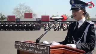 Journée de la Femme : Le Maroc honore ses motardes de la Police - 8.03.2015