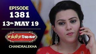 chandralekha-serial-episode-1381-13th-may-2019-shwetha-dhanush-nagasri-saregama-tvshows