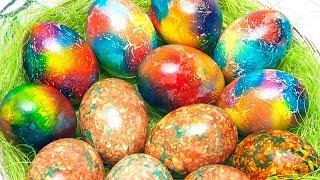 как сделать разноцветные яйца