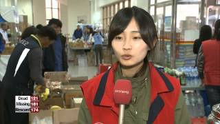 PRIME TIME NEWS 22:00 Families of ferry disaster victims grieve as death toll rises
