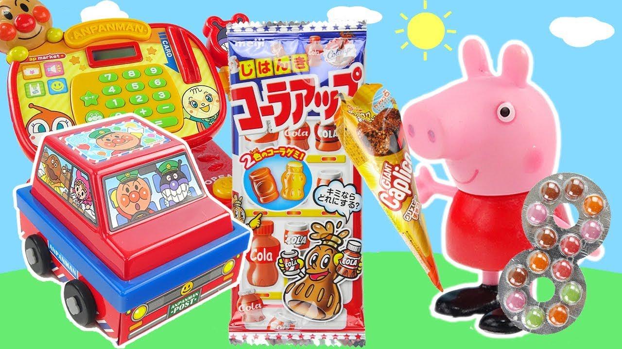 粉紅豬小妹超市買面包超人日本食玩 - YouTube