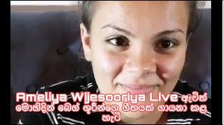 Amelia Wijesooriya  The Voice Teens Sri Lanka