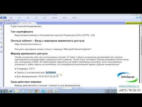 технокад экспресс инструкция - фото 5