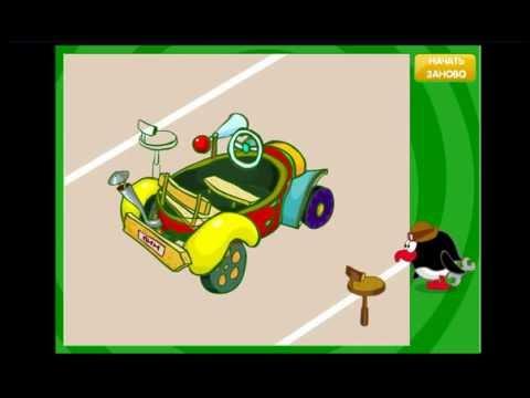Смешарик собирает машинку. Видео игры онлайн смешарики. collects machine. Video games online