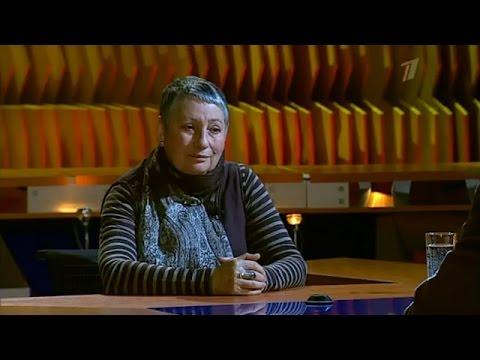 Смотреть Интервью с Людмилой Улицкой в программе