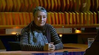 """Интервью с Людмилой Улицкой в программе """"Познер"""""""